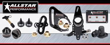 Whether Race Car Or Street Rod The Key To Success Is Access High Quality Reasonably Priced Parts That Get Job Done Right